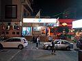 ABC cinema in Prishtina, Kosova.jpg