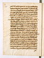 AGAD Itinerariusz legata papieskiego Henryka Gaetano spisany przez Giovanniego Paolo Mucante - 0022.JPG