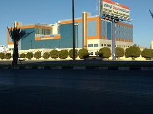 Khamis Mushait - Image: A Lhayat Hospital