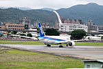 ANA Boeing 787-881 JA829A Departing from Taipei Songshan Airport 20150321d.jpg