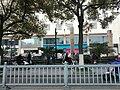 A Nu Skin store located in Suzhou, China.jpg