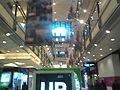 Abasto Shopping Center, Ascensor Mechanism Round 02.jpg