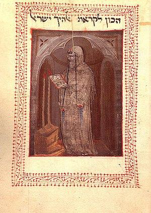 An illuminated page from Abraham Abulafia's Li...
