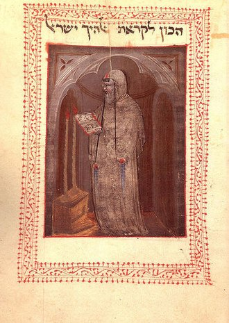 "Abraham Abulafia - Abraham Abulafia's ""Light of the Intellect"" 1285, Vat. ebr. 597 leaf 113 recto"