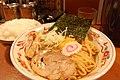Abura soba with raw egg by kimishowota in Kichijoji, Tokyo.jpg