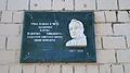 Academy Kargin memorial plaque.jpg