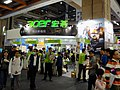 Acer booth, Taipei IT Month 20161210.jpg