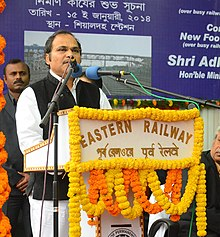 Adhir Ranjan Chowdhury addressing at the inauguration of new foot bridge at Bondel Gate and commencement of work of foot bridge at convent road, at Sealdah Station, in Kolkata on January 15, 2014.jpg