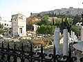 Agoranomeion-Tower of the Winds-Ancient Roman Agora (Athens).jpg