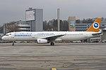 Airbus A321-131, Ariana Afghan Airlines (Bestair) JP6161043.jpg