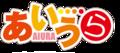 Aiura Logo.png
