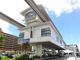 Akamine Station - Image: Akamine Station Okinawa