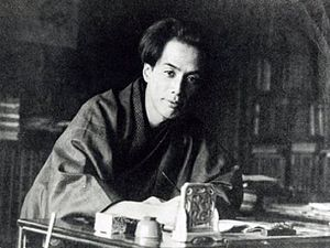 Hasu no Hana - The song's lyrics were written as a modern imagining of Ryūnosuke Akutagawa's short story The Spider's Thread (1918).