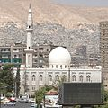 Al-Iman mosque in Damascus.jpg