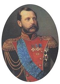 Alexander II of Russia by N.Lavrov (1868, Museum of Artillery).jpg