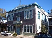 Alexandria Town Hall.JPG
