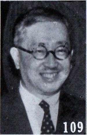 Alfred Sao-ke Sze - Alfred Sao-ke Sze