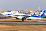 All Nippon Airways, B737-800, JA82AN (23531907024).jpg