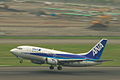 All Nippon Airways B737-500(JA304K) take off @HND RJTT (2449648620).jpg