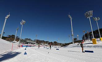 Alpensia Cross-Country and Biathlon Centre - Alpensia Cross-Country Centre in 2017
