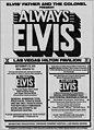 Always Elvis convention advertisement.jpg