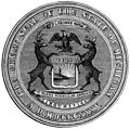 AmCyc Michigan - seal.jpg
