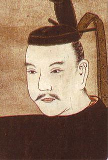 Amago Tsunehisa daimyo