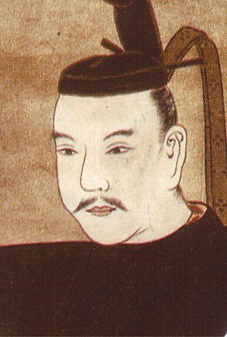 Amago Tsunehisa - Image: Amago Tsunehisa