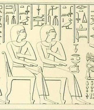 Amenmose (prince) - Image: Amenmose wadjmose 2