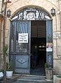 Amphora Museum in Taşucu.jpg