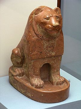 Ancient Egyptian pottery lion.JPG