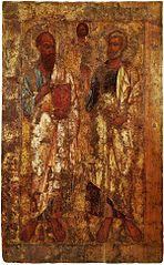 Apôtres Pierre et Paul