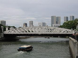 Anderson Bridge - Image: Anderson Bridge, Dec 05
