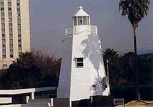 Anorisaki Lighthouse - Original Brunton-designed structure now at the Museum of Maritime Science, Tokyo