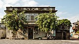 Anping Taiwan Old-houses-of-Anping-01.jpg