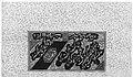 Anthology of Persian Poetry MET 252553.jpg