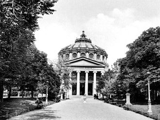 Romanian Rhapsodies (Enescu) - The Romanian Athenaeum, at about the time of the Rhapsodies' premiere there in 1903