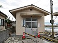 Aoshima port (Ehime) waiting room.jpg