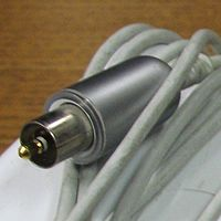 Apple iBook Brick Charger Plug.jpg