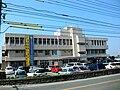 Arao Police Station.jpg