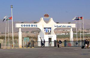 Wadi Araba Crossing - The crossing from Aqaba