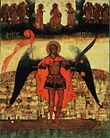 Archangel Michael and City of Archangel.jpg