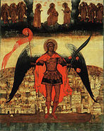 Archangel Michael and City of Archangel