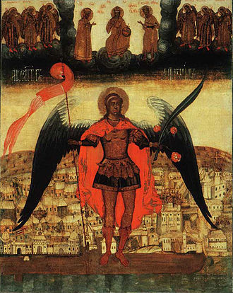 Arkhangelsk - Icon of Archangel Michael, shown as protector of Arkhangelsk