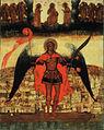 Archangel Michael and City of Archangel.jpg