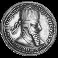 Ardashir I Coin2.png