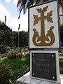 Armenian Genocide Memorial - St. George Armenian Apostolic Church - Addis Ababa - Ethiopia (8744260458).jpg