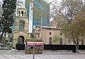 Armenian church in Baku 2.jpg