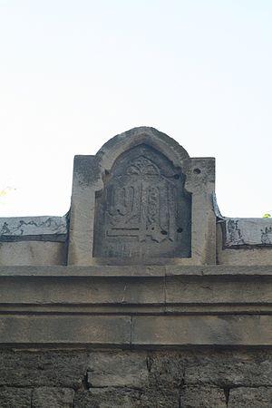 Ashur Mosque - Ashur Mosque