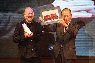 Tsai Ming-liang - Tsai (left) was named Asian Filmmaker of the Year at the 2010 Busan International Film Festival.